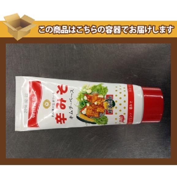 辛味噌(冷蔵・1P/250g×4本) 白木屋、魚民、笑笑のやきとり味噌 ※冷凍商品との同梱は不可 02