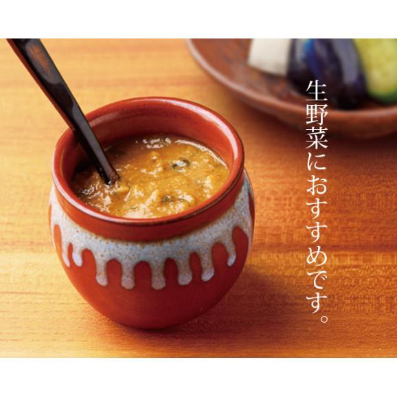 山内農場で大人気のなめ味噌(野沢菜入)(冷凍・160g)【なめみそ】【お通し味噌】 02