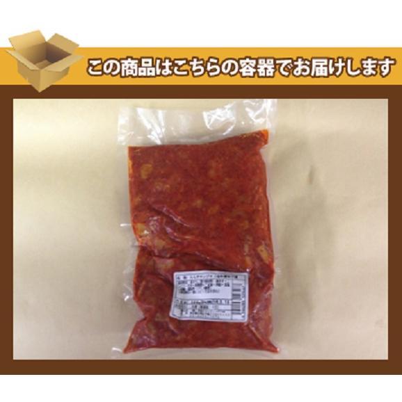 笑笑 たらチャンジャ(冷凍・1P/500g) 03