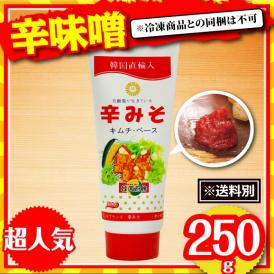 辛味噌(冷蔵・1本/250g) 白木屋、魚民、笑笑のやきとり味噌 ※冷凍商品との同梱は不可