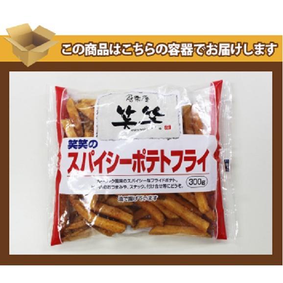 スパイシーポテトフライ(冷凍・1P/300g) 白木屋、魚民、笑笑(フライドポテト)(フレンチポテト) 03