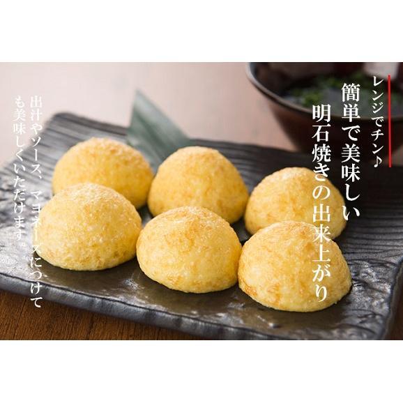 明石焼き(冷凍・20ヶ入1P/600g) 01