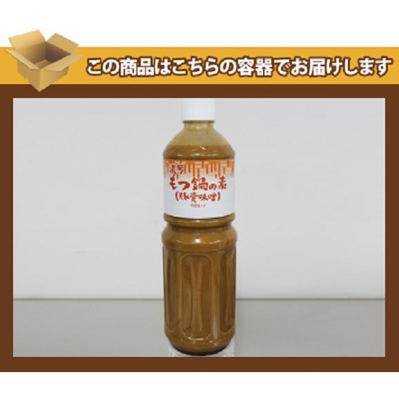 濃厚もつ鍋の素(豚骨味噌)(常温・1本/1L) 02