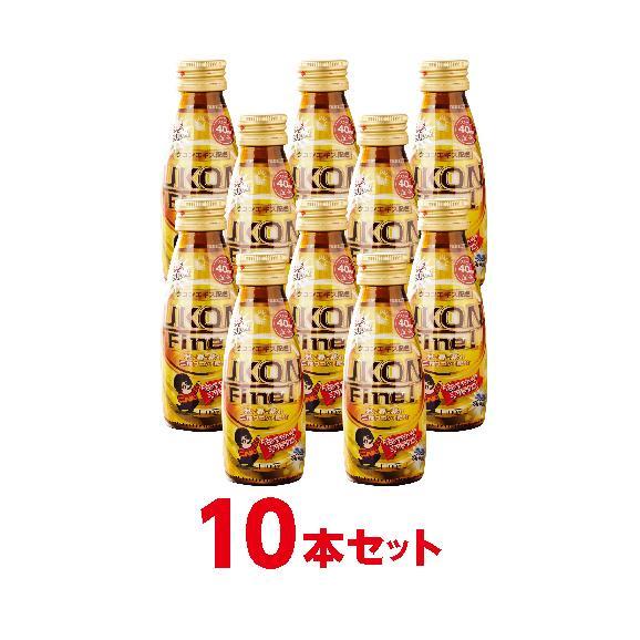明日もシャキっと! 飲む前に ウコンファイン(常温・100ml/10本)01