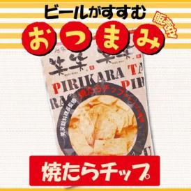 笑笑 焼たらチップ チャンジャ風味(常温・45g/P) おつまみ