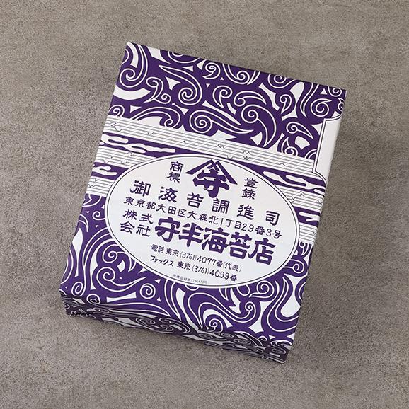 茶詰3503