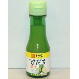 徳島産すだち果汁