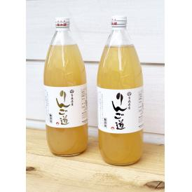 青森県産りんごをまるごと絞った無添加りんご100%ストレートジュースです。