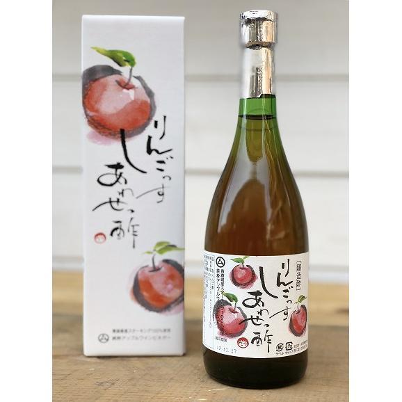 醸造酢 「りんごっす しあわせっ酢」りんご酢100% 720ml01