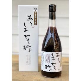 契約栽培米(コシヒカリ)を発酵から熟成まで1年以上かけじっくり醸造しております。