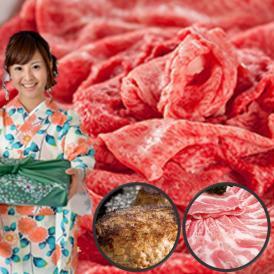 【お歳暮】【送料無料】選べるお肉の4000円ふろしきギフト