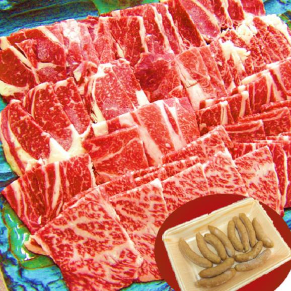 【送料無料】九州産黒毛和牛肩ロース焼肉800g+ウインナー200gのオマケ付き01