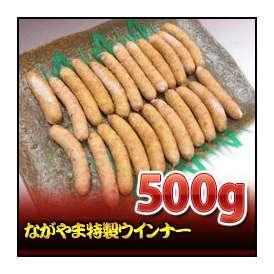【肉の日】ウインナー 500g