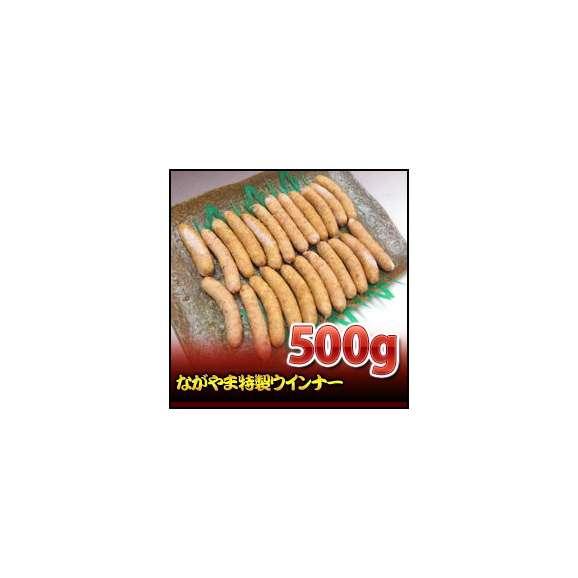 【肉の日】ウインナー500g