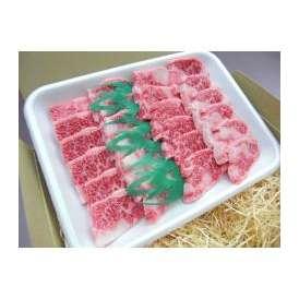 【肉の日】宮崎牛カルビー焼肉 500g