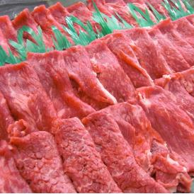 【送料無料】九州産和牛モモしゃぶすき用 1kg