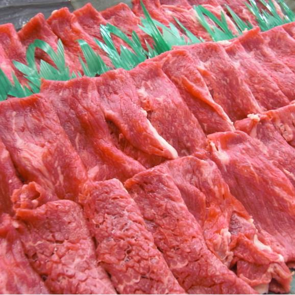 【送料無料】九州産和牛モモしゃぶすき用 1kg01