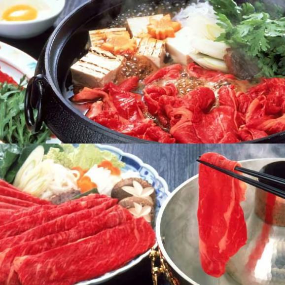 【送料無料】九州産和牛モモしゃぶすき用 1kg02