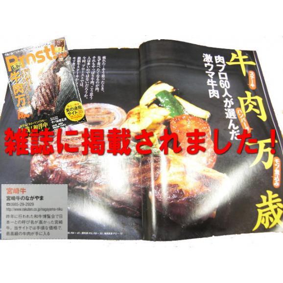 【送料無料】九州産和牛モモしゃぶすき用 1kg05