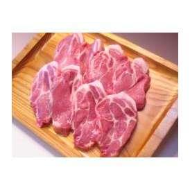 【肉の日】豚肩ロースオーダーカット 1kg
