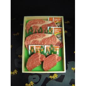 【お歳暮】【送料無料】宮崎牛ロース・ヒレステーキ詰合せ