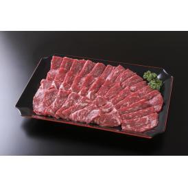 【お歳暮】【送料無料】宮崎牛モモ焼肉 300g