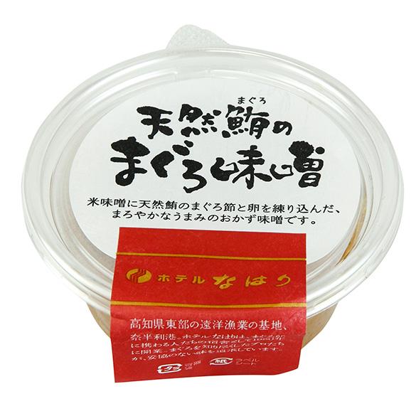 天然鮪のまぐろ味噌01