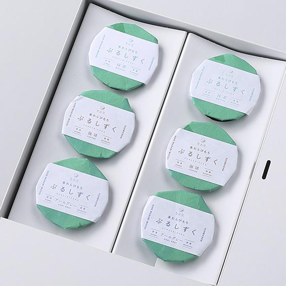 ぷるしずく 6個セット(抹茶、珈琲、アールグレイ)04