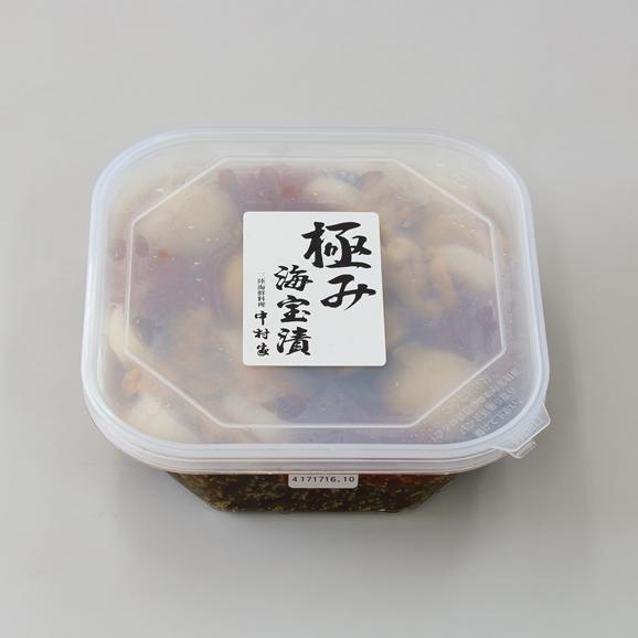 極み・海宝漬04