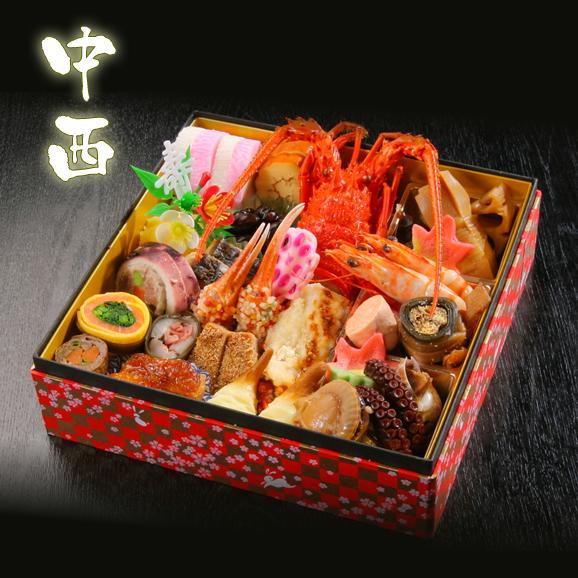 季節料理 中西の伊勢海老がはいった、すべて職人の手造りの生おせち【生おせち料理 松】の格安価格と在庫状況を確認