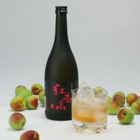 南高梅でも特に太陽の光を浴びた希少価値の高い「紅南高梅」。そんな高級な梅をふんだんに漬けた梅酒です。