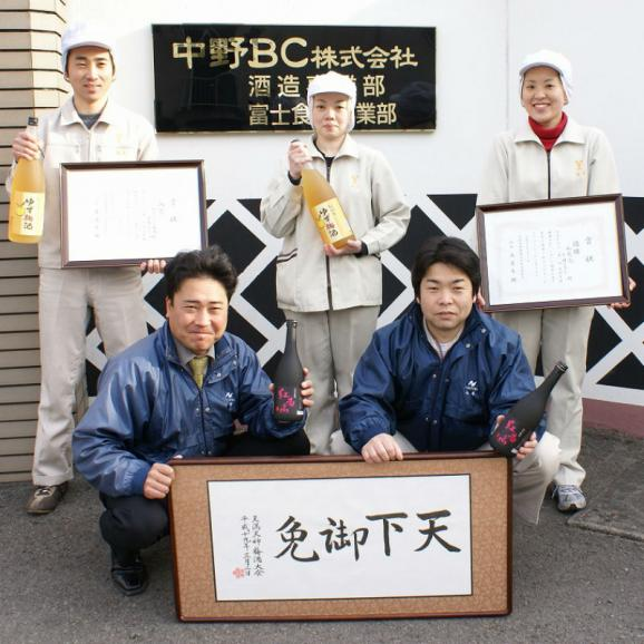 パッケージリニューアル 【BN-25】紀州梅酒「紅南高」 【720ml】06