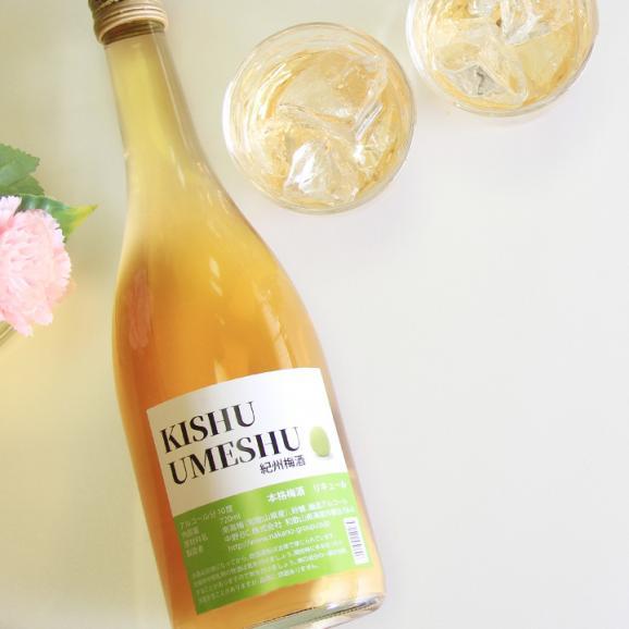 梅酒 お酒 プレゼント オシャレ 可愛い 女子会 KISHU UMESHU 1800ml 一升瓶 紀州南高梅 和歌山 本格梅酒 中野BC01