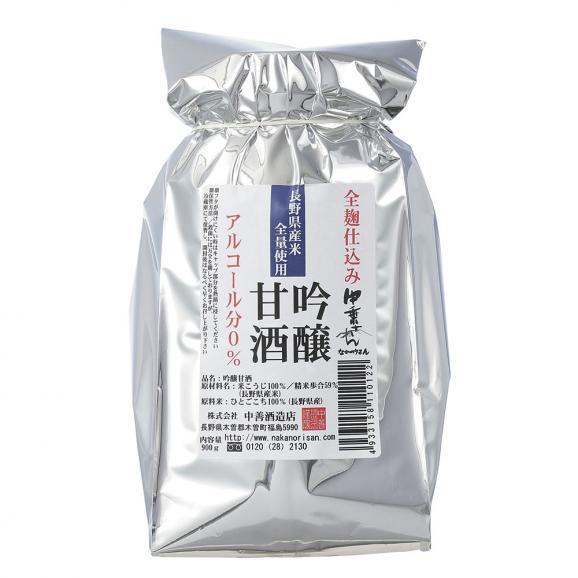 吟醸甘酒(全麹仕込み、長野県産米使用)【900g】01