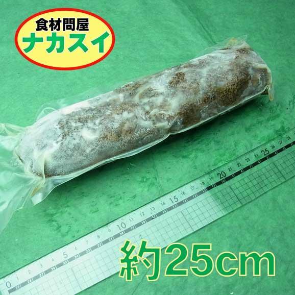 ペッパーチキンロール450g×1本 業務用 冷凍 03