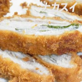 三元豚ミルフィーユカツ(しそチーズ) 32個 冷凍 味の素
