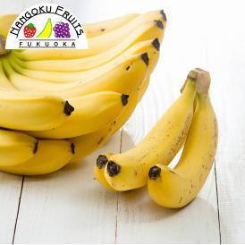 特殊な製法でまろやかなに甘く追熟した極上バナナ