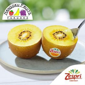 夏の定番フルーツ!手軽で栄養満点!ゼスプリキウイ(サンゴールド)