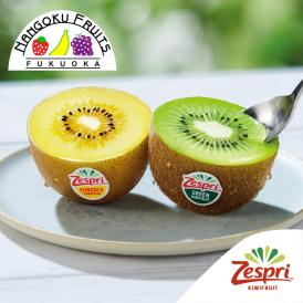 夏の定番フルーツ!手軽で栄養満点!ゼスプリキウイ
