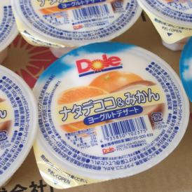 南国フルーツ・ドールゼリー6個入(ナタデココ&みかんヨーグルトデザート)送料無料¥1,800