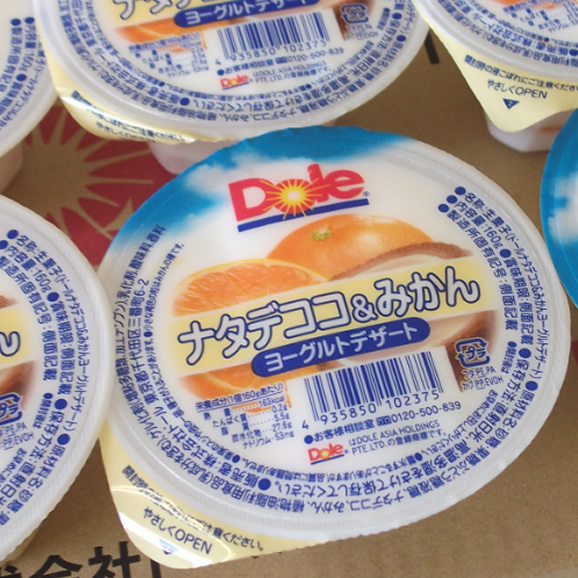 南国フルーツ・ドールゼリー6個入(ナタデココ&みかんヨーグルトデザート)送料無料¥1,80001