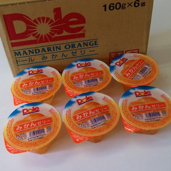 南国フルーツ・ドールゼリー6個入(みかん)送料無料¥1,80001