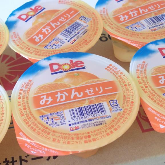 南国フルーツ・ドールゼリー6個入(みかん)送料無料¥1,80002