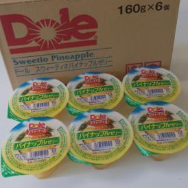 南国フルーツ・ドールゼリー6個入(パイン)送料無料¥1,800