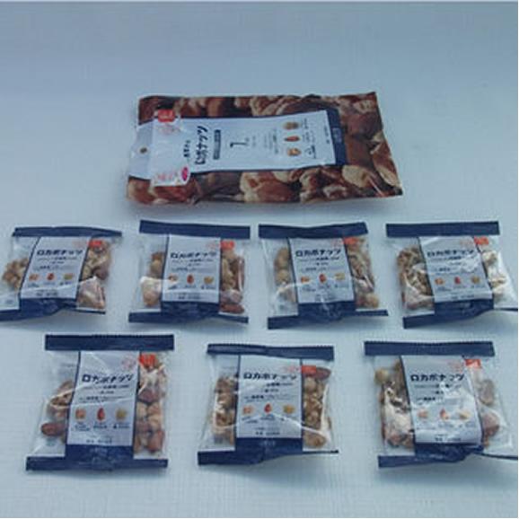 南国フルーツ・低糖質な食習慣!ロカボナッツ3袋・送料無料¥3,24002