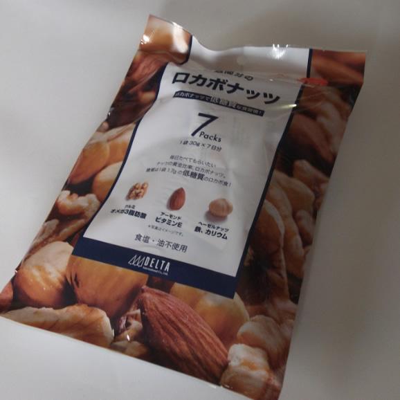 南国フルーツ・低糖質な食習慣!ロカボナッツ3袋・送料無料¥3,24005