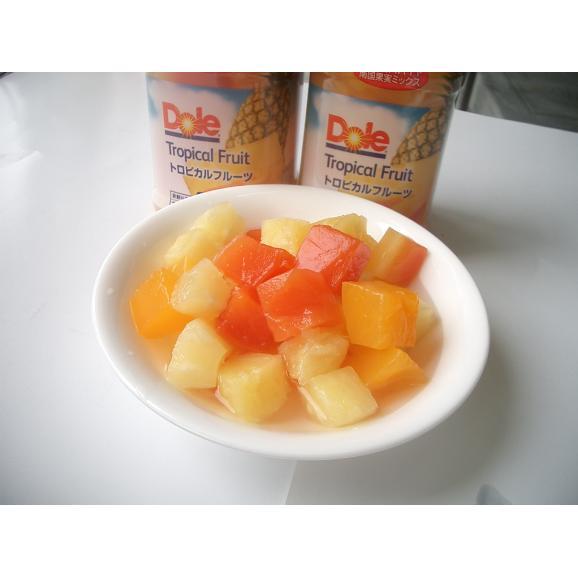 南国フルーツ・ドールフルーツボトル・トロピカルフルーツ2個・送料無料¥2,16003