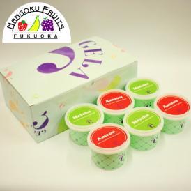 福岡県を代表する特産物、あまおうと八女茶を使用した濃厚なアイスです!