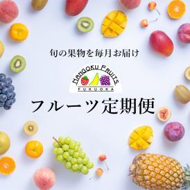 【頒布会3ヶ月コース】「よりどり美味コース」【6,500円/1か月あたり】【送料無料】