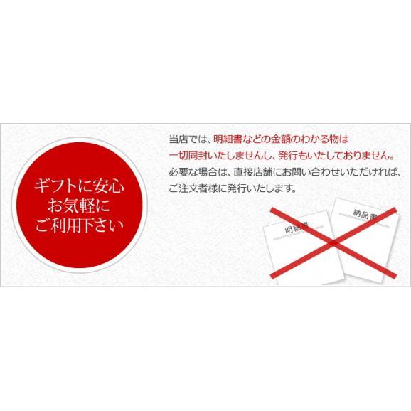 抹茶しろあん水まんじゅう【6個箱入】06